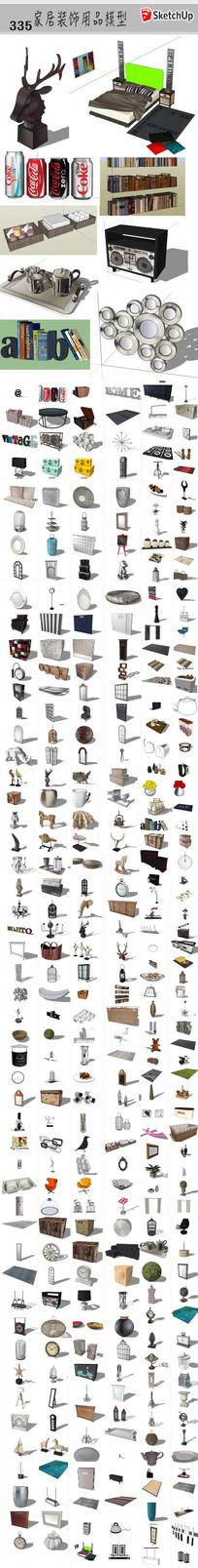 家居装饰品模型