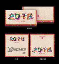 精美2018新年贺卡模板