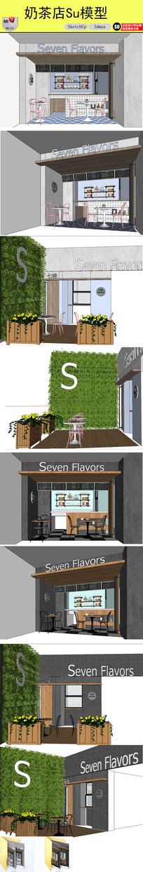 咖啡厅奶茶店SU模型