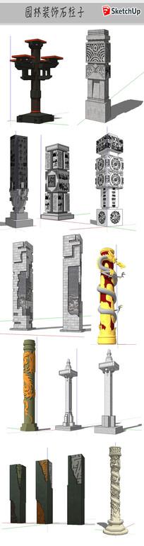 文化石柱子模型