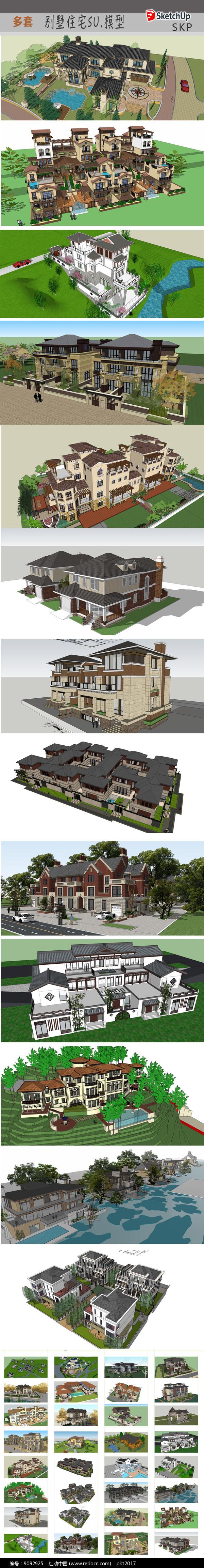 现代别墅建筑设计 图片