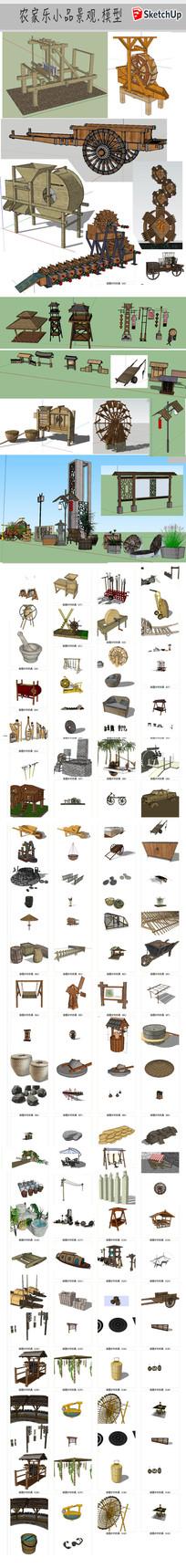 乡村小品模型