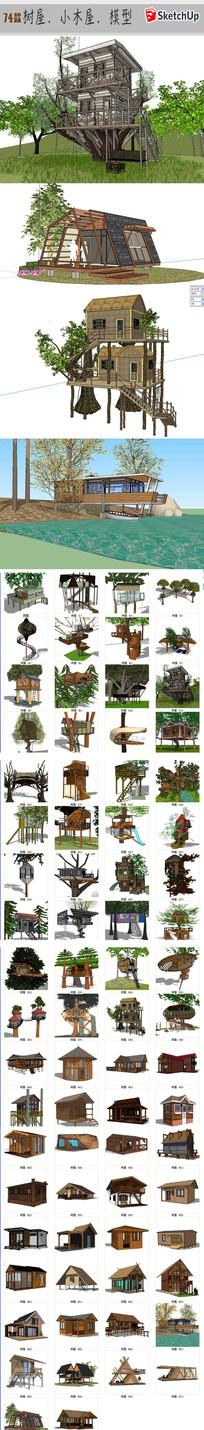 小木屋建筑SU模型 skp