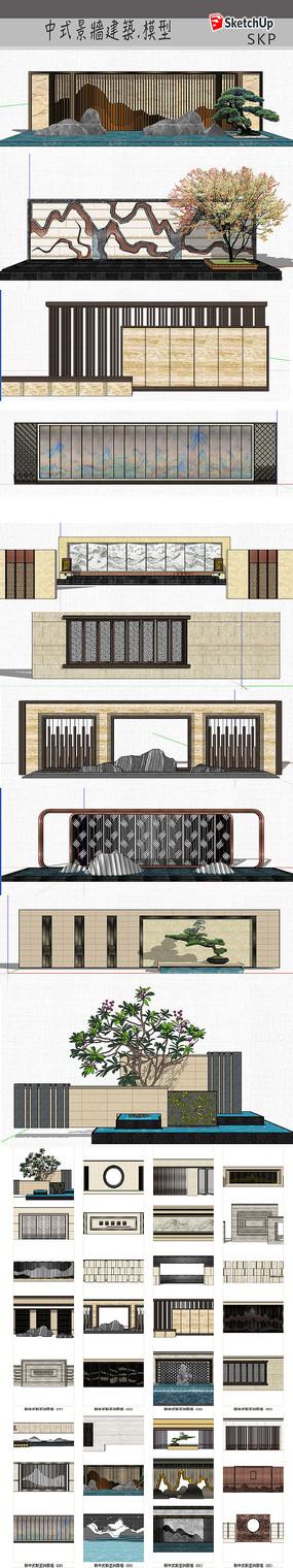 中式景墙SU模型