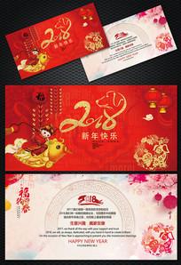 2018新年快乐明信片设计模板