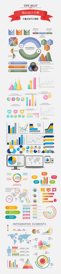 报表数据信息图素材 AI