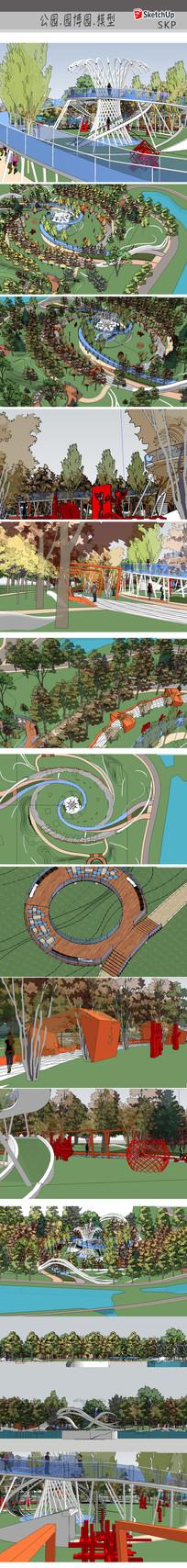 公园游乐场SU模型