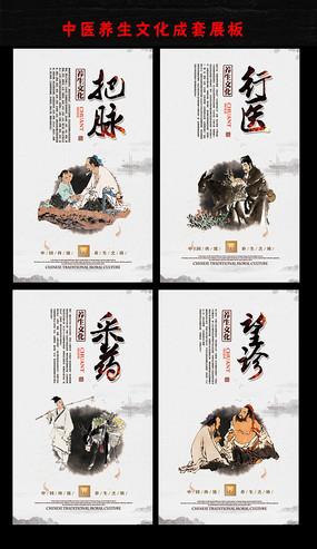 古典中医养生文化展板设计