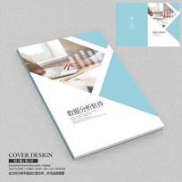 金融分析软件APP画册封面