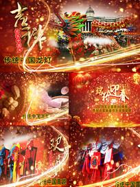 金字粒子中国传统春节AE模板