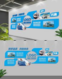 蓝色创意企业文化墙展板