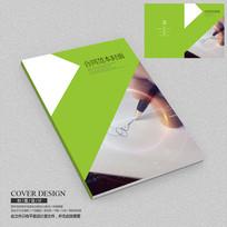 绿色清爽合同书封面
