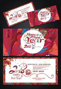 民族古典花纹明信片设计