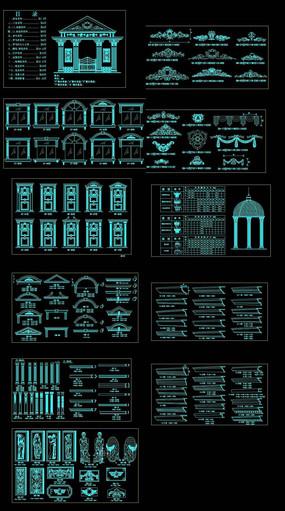 欧式构件CAD图库
