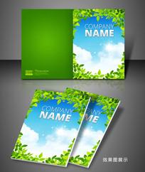 清新绿叶白云环保封面