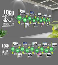 企业历程文化墙展板