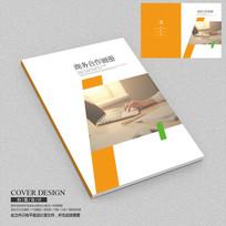 商务合作电子产品画册封面
