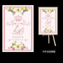 时尚粉色花卉婚礼水牌设计