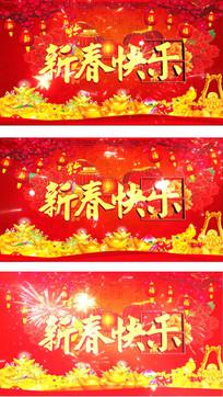 新年背景视频素材