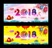 新年活动舞台背景