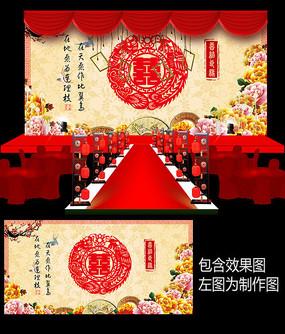 新中式婚礼舞台背景设计