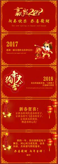 中国风元旦节新年贺卡PPT