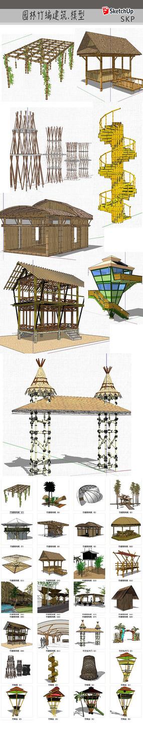 竹编建筑小品