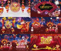 2018春节晚会开场拜年视频