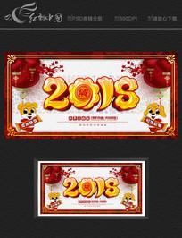 2018年贺卡设计模板