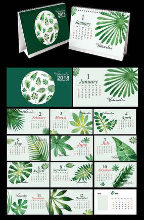 2018年绿色环保树叶台历 AI