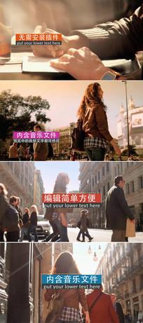 ae城市旅游宣传视频模板
