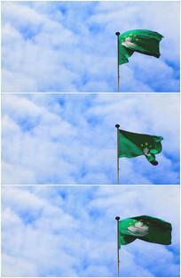 澳门特区区旗飘扬视频可循环