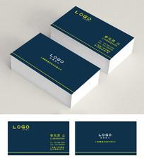 藏蓝色公司名片设计PSD