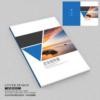 大气山水企业宣传册封面