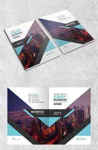 地产城市画册封面