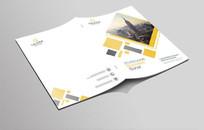 简洁大气企业宣传画册封面设计