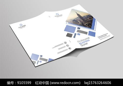简洁大气企业宣传画册封面设计图片