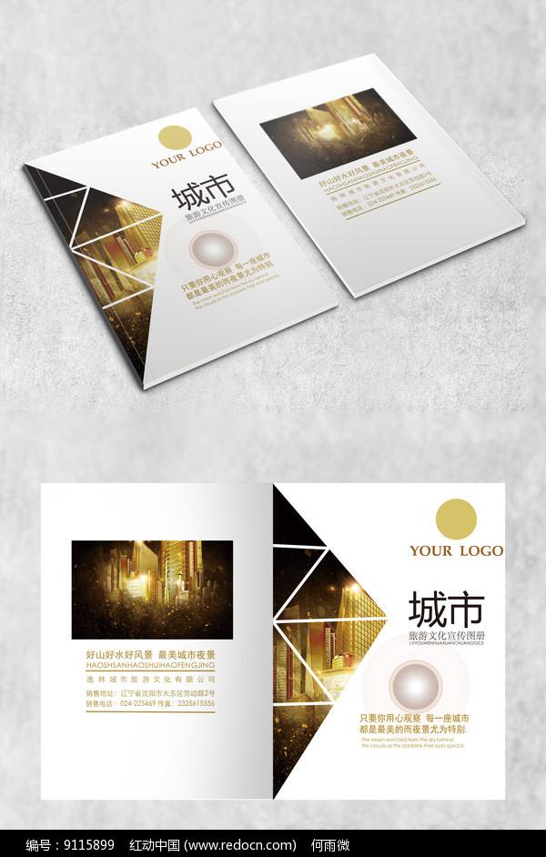 建筑奢华商务封面图片