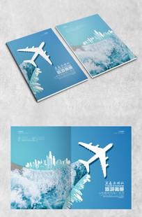 蓝色旅游飞机封面