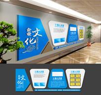蓝色企业文化墙展板