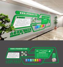 绿色菱形大气企业文化墙