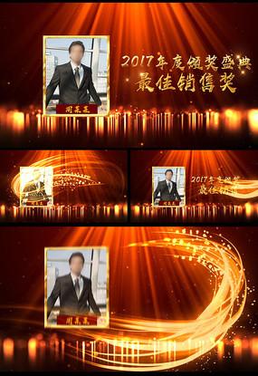 年会人物介绍颁奖盛典AE模板