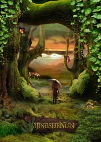 奇幻森林电影海报