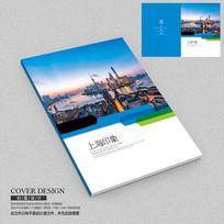 上海印象金融画册封面