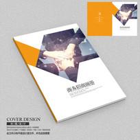 商务合作招商企业画册封面