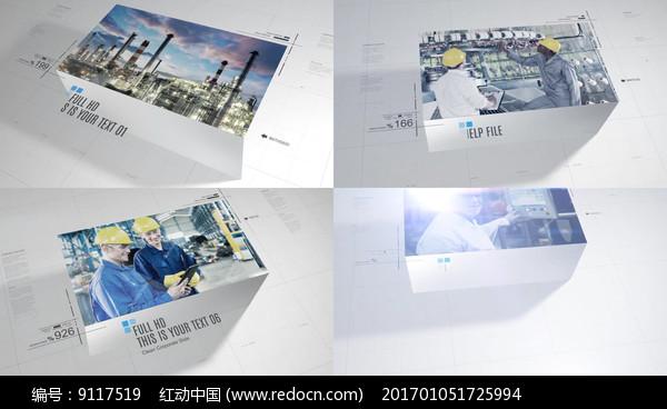 商务图文展示三维AE模版图片
