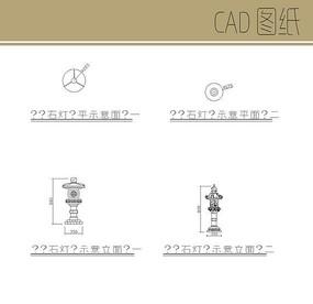 石灯笼CAD