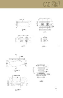 石块座凳详图 CAD