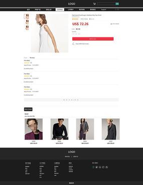 时尚购物产品介绍网站