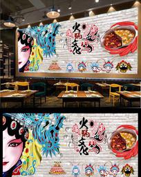 四川火锅背景墙